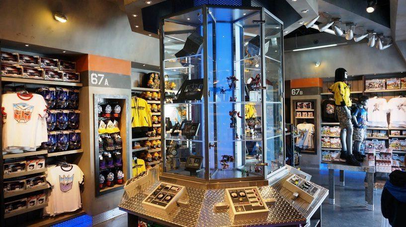 Supply Vault Interior